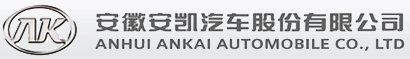 Anhui Ankai Automobile Company Ltd.